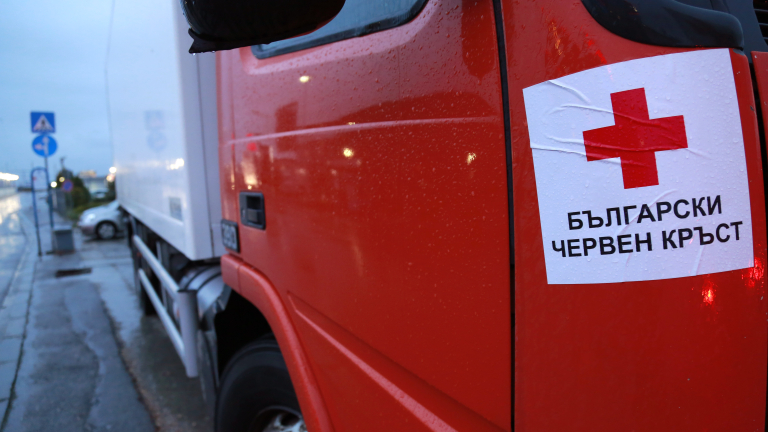 """Започва раздаването на хранителните пакети по """"Хранителна програма – 2016 """" финансирана от ФЕПНЛ В ГРАД ВЕЛИНГРАД"""