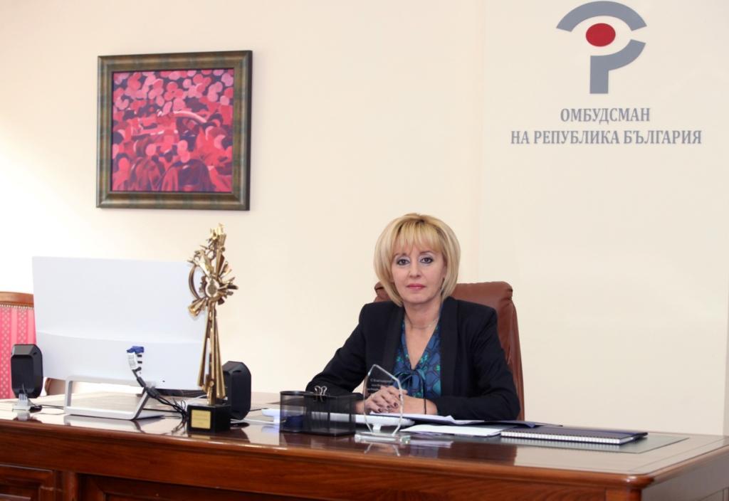 Омбудсманът Мая Манолова в становище до КФН: Бонус-малус нарушава граждански права