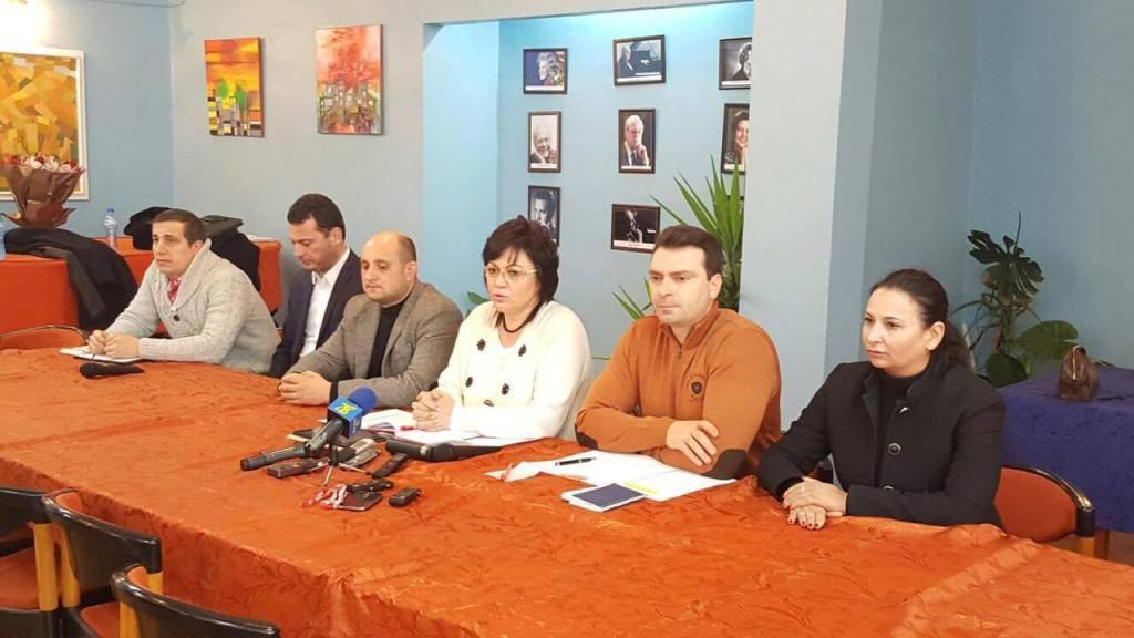 """Корнелия Нинова: След като спечелим изборите- създаваме фонд """"Индустрия"""" в подкрепа на българското производство"""