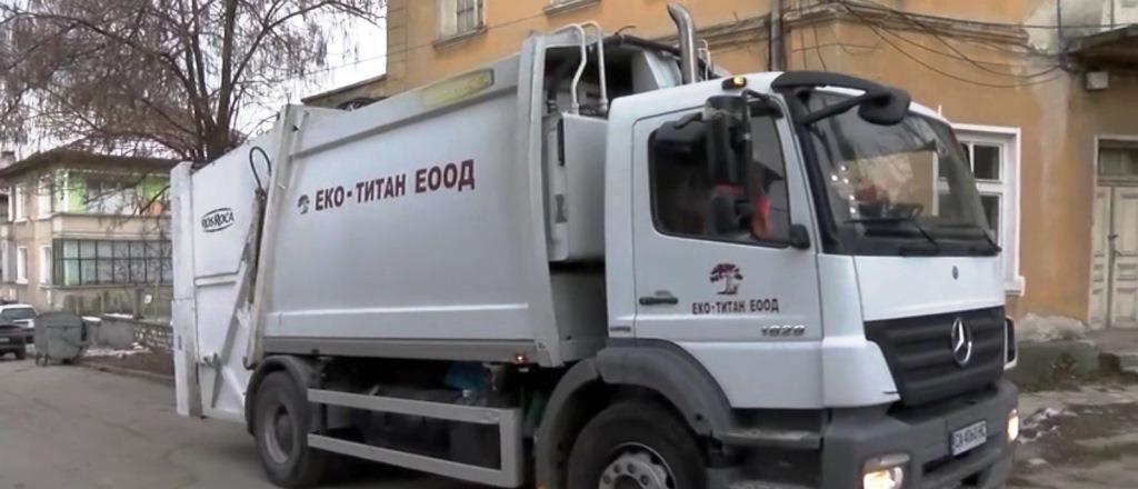 """""""Еко Титан"""" обвинява община Велинград в открито писмо"""