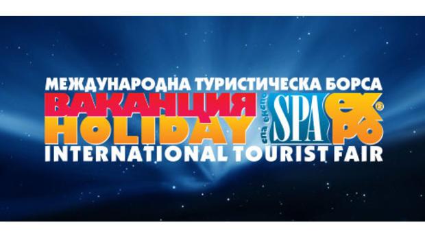 """Велинград ще бъде представен на Международна туристическа борса """"ВАКАНЦИЯ-СПА ЕКСПО"""""""