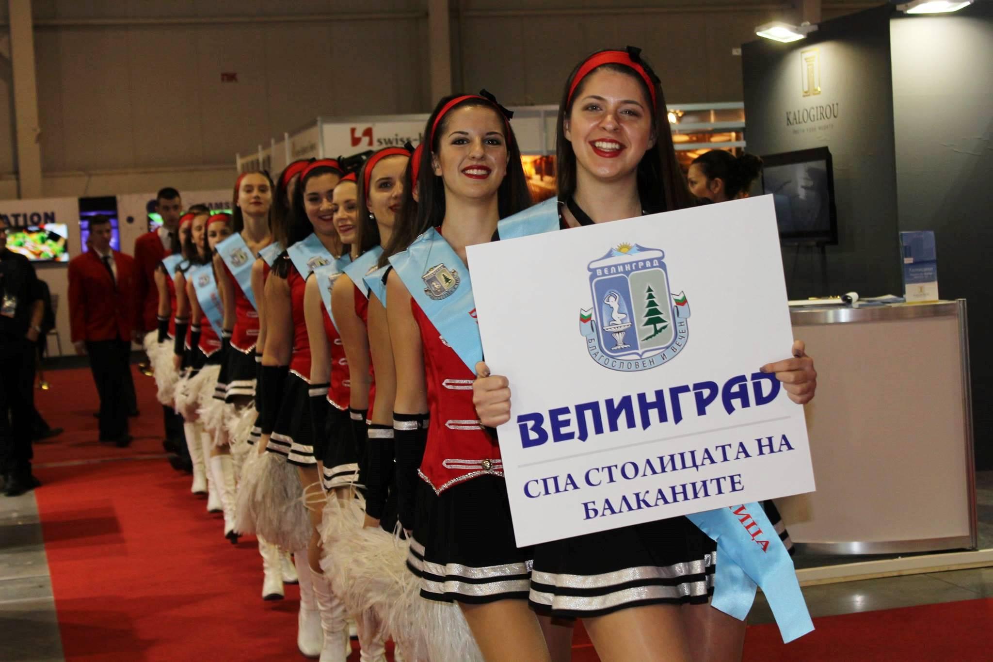 БАХА ще подкрепи Велинград за СПА столица на Европа