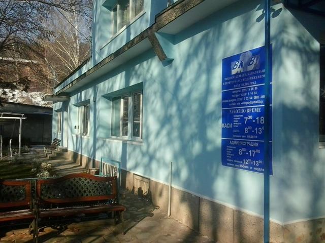 Спиране на водоподаването от ПСПВ към гр.Велинград