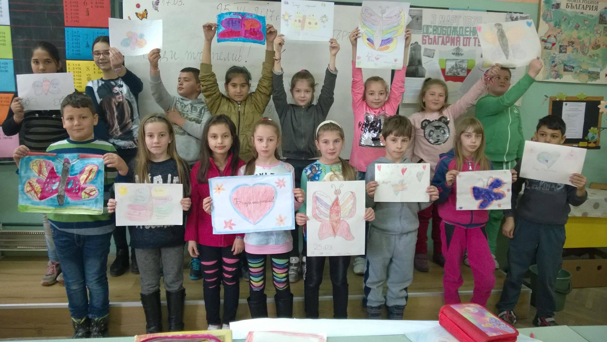 """През изминалата седмица учениците от СУ"""" Климент Охридски""""-Ракитово отбелязаха Деня на търпението – 25 Март"""