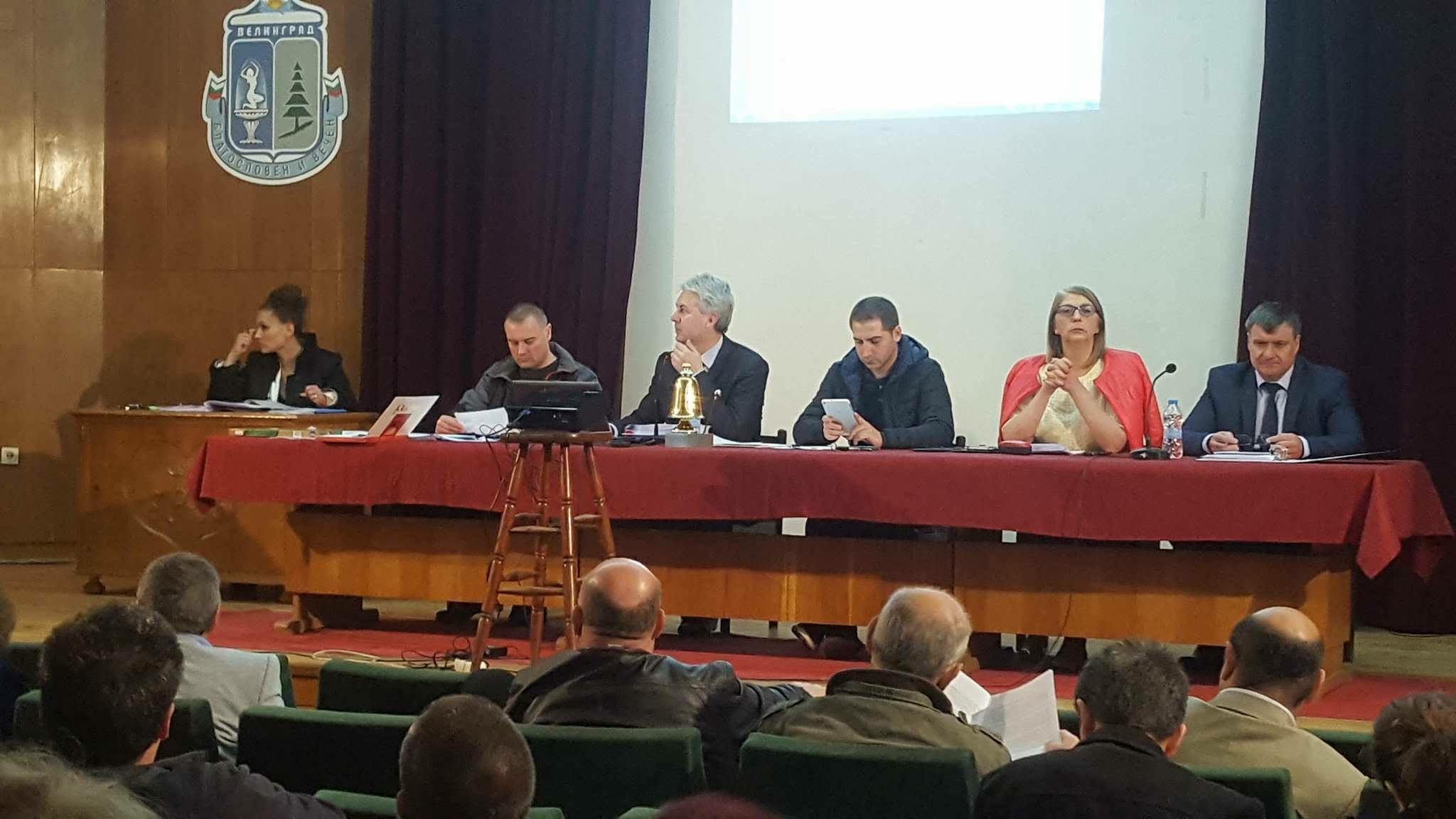 Общински съвет прие Плана за финансово оздравяване на Велинград