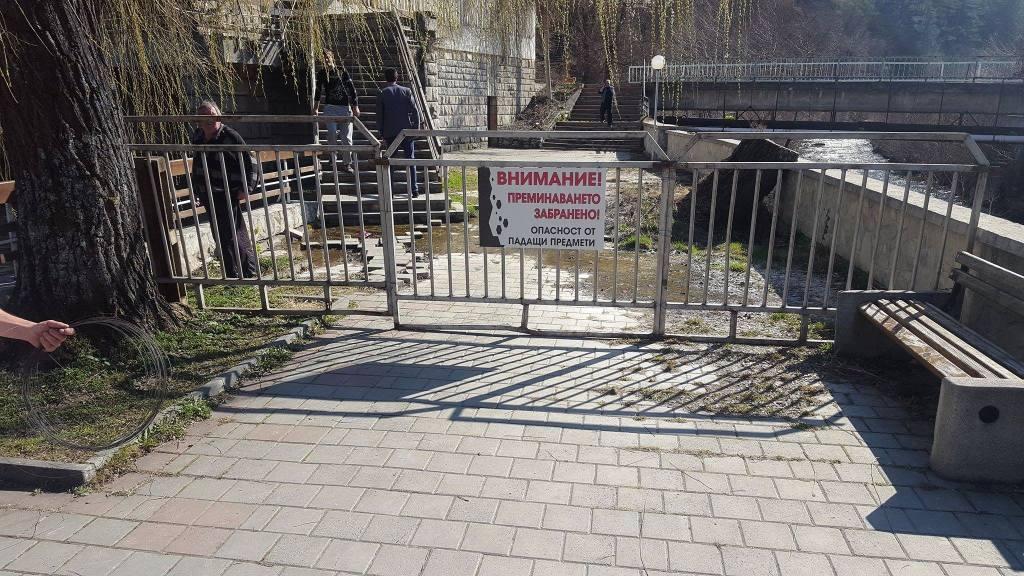 Отцепена е опасна сграда край Клептуза