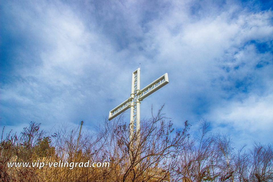 За Христовия Кръст над Велинград
