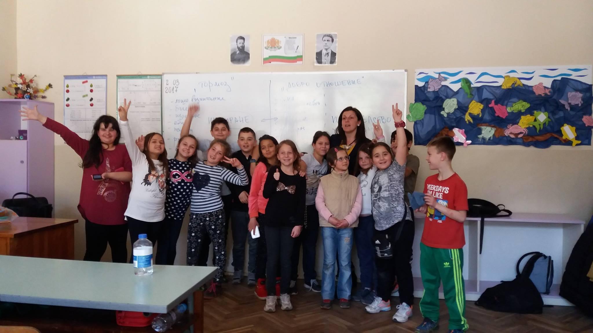 """Център за обществена подкрепа проведе изнесено занятие с децата от 3.в клас на СУ """"Св. Св. Кирил и Методий"""""""