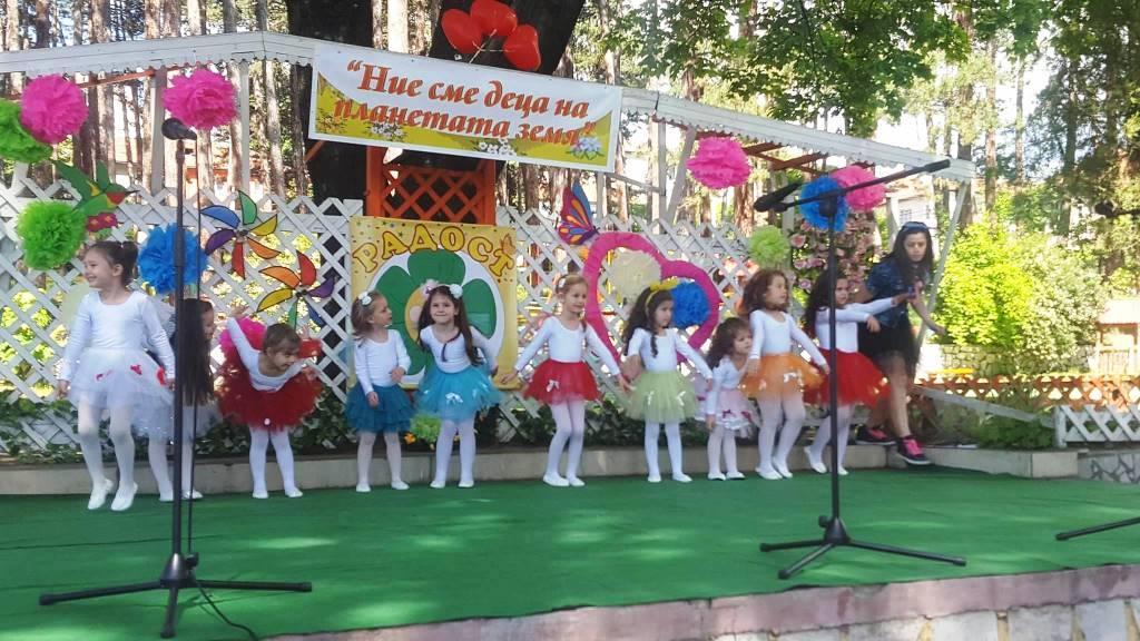"""Пролетно шоу в Детска градина """"Радост"""""""