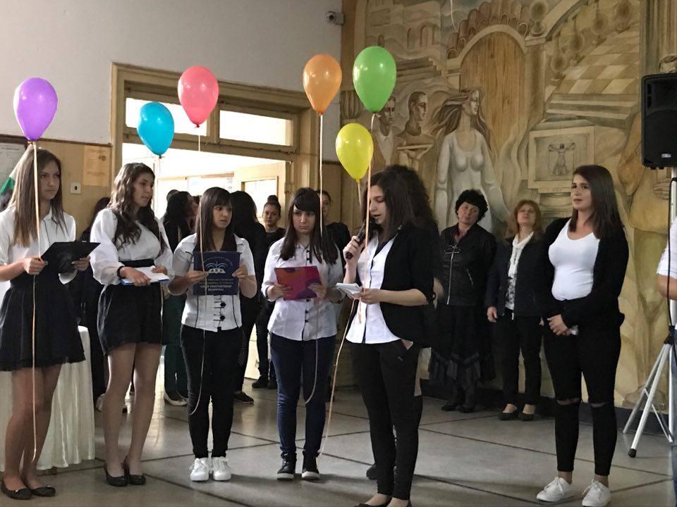 """Интегриран урок на тема """"Единство в многообразието"""", посветен на Деня на Европа"""