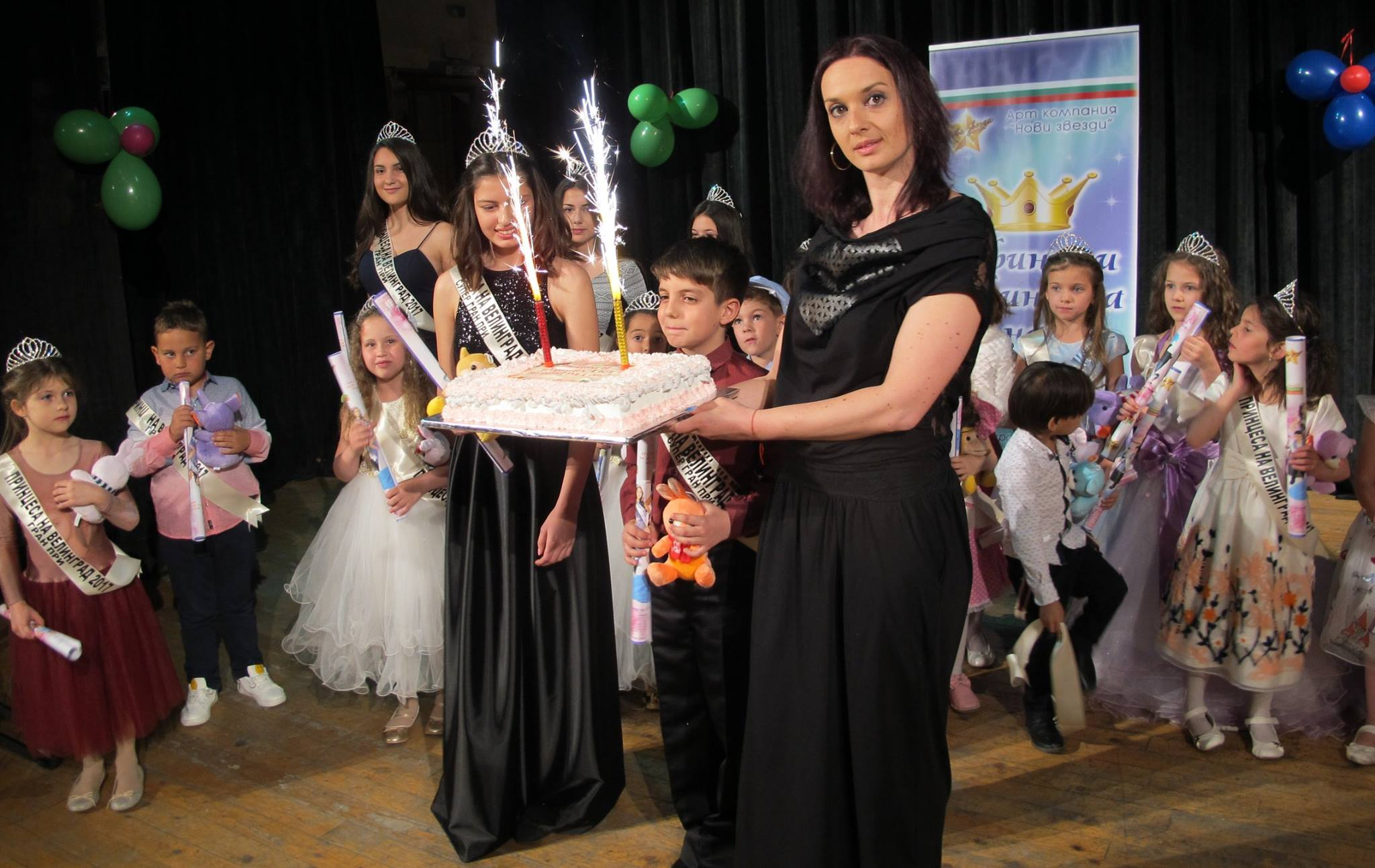"""В салона на НЧ """"Отец Паисий"""" се проведе конкурса """"Принц и Принцеса на Велинград""""2017. Арт компания """"Нови звезди"""" за първи път организира този фестивал във Велинград"""
