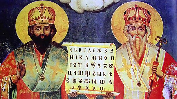 Денят 24 май в българската история