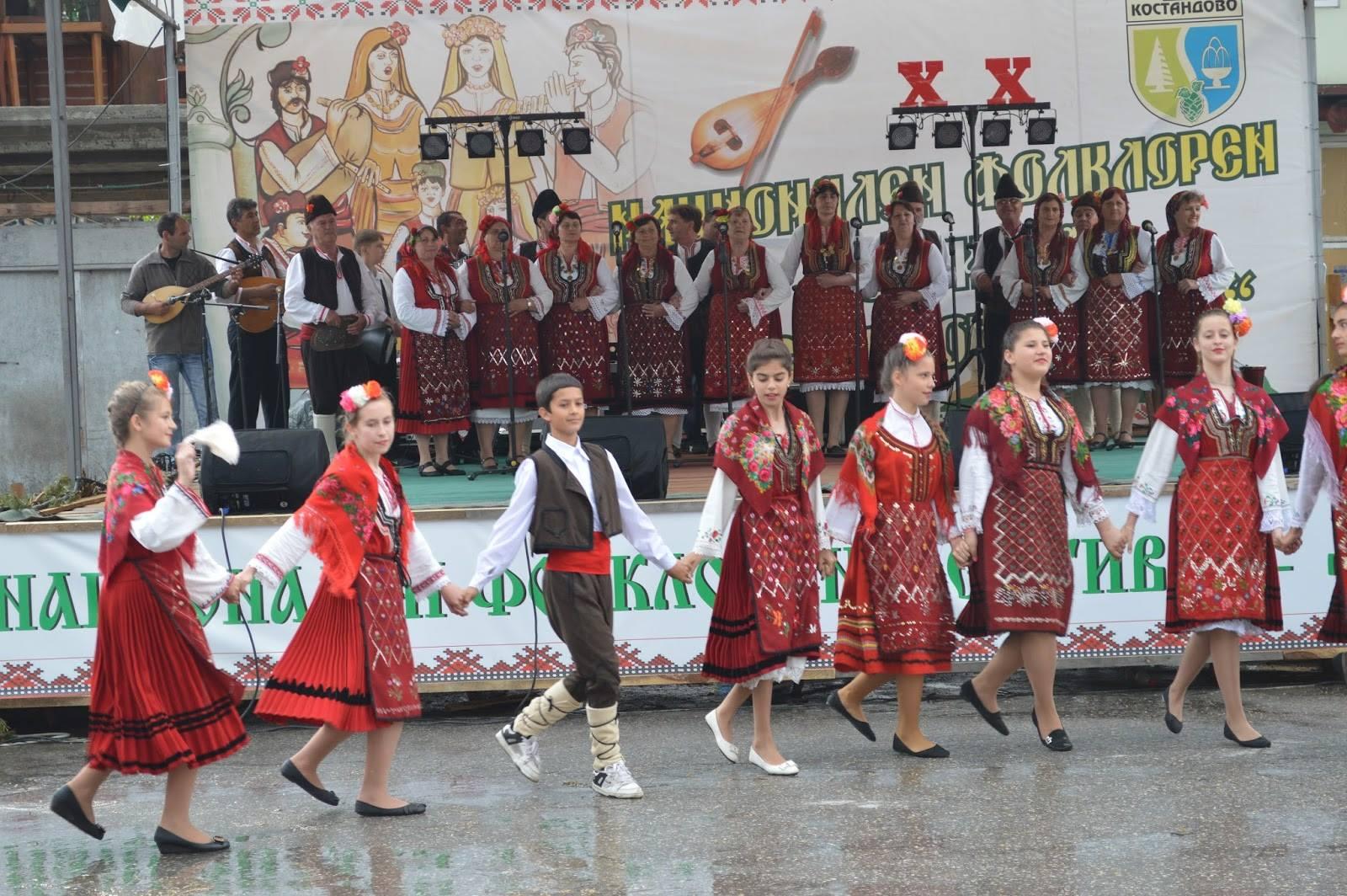 """Двадесет и втори Национален фолклорен фестивал """"Костандово-2017"""""""