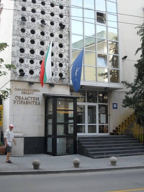 Петър Белчев е назначен за заместник областен управител на област Пазарджик