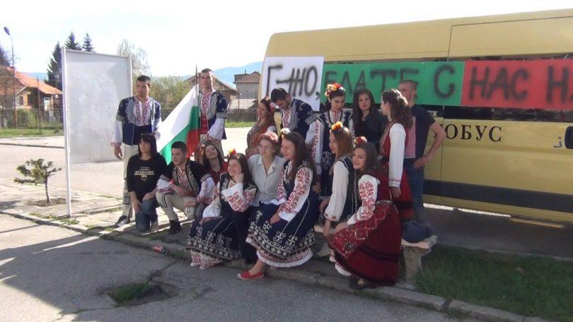 Патриотична покана за бал в Ракитово