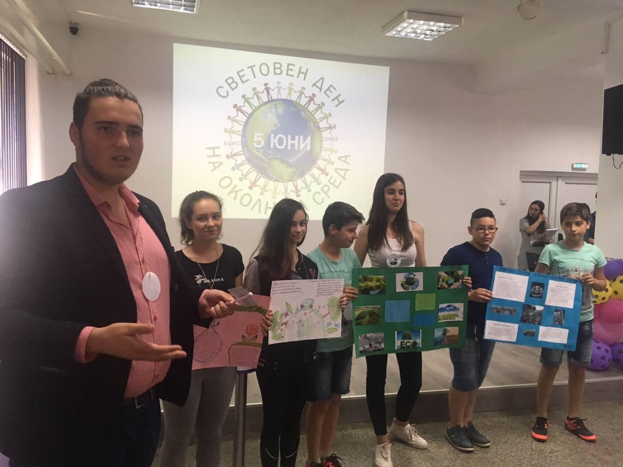 """СУ """"Кирил и Методий"""" отбелязаха световния Ден на околната среда"""