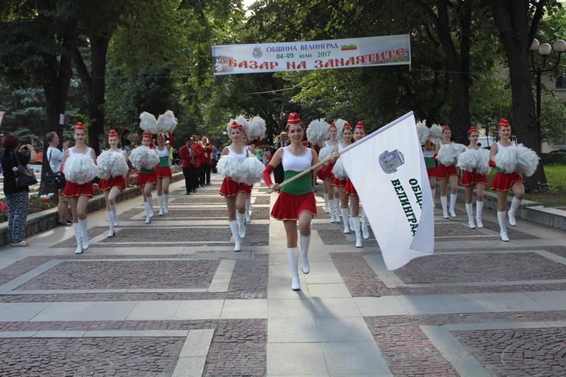 "Откриване на 45-тите Велинградски празници на културата ""Благословени и вечни"""