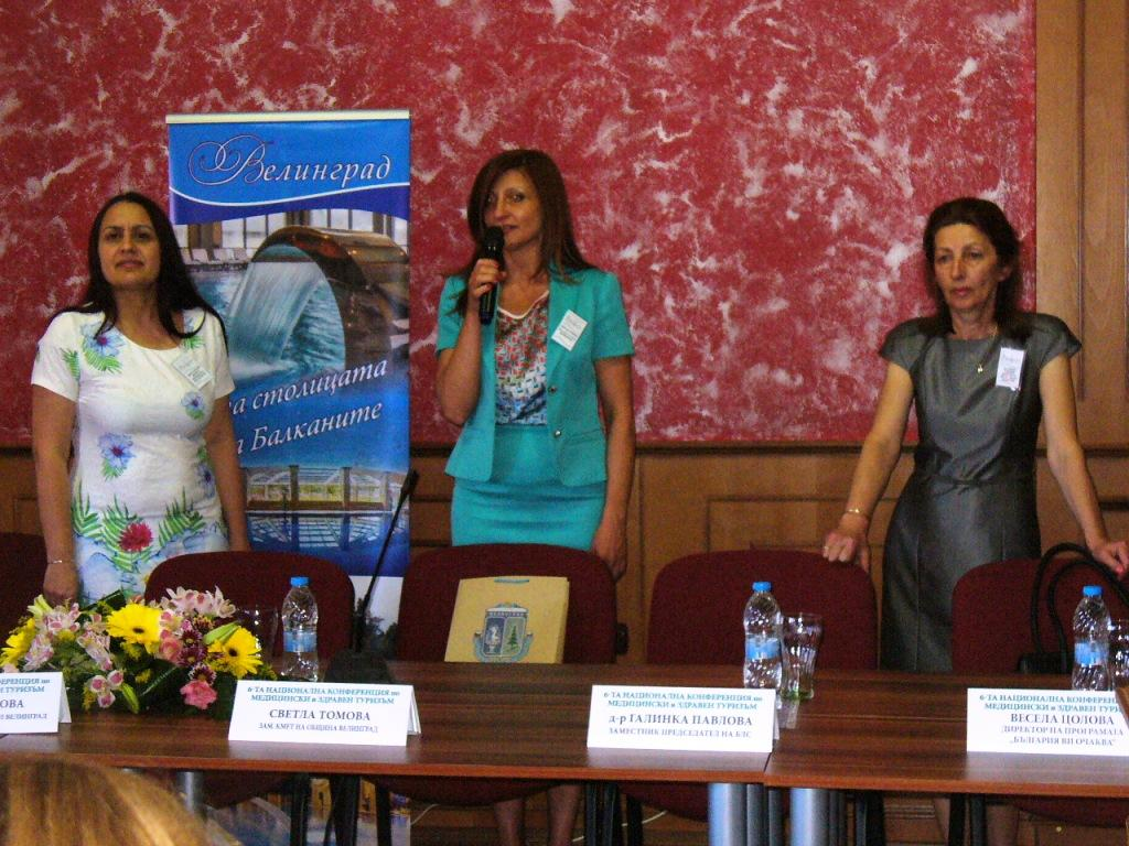 """Три дни във Велинград водещи експерти дискутират на тема """"Профилактика и превенция на здравето"""""""