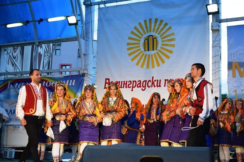 Трети ден от Велинградски празници на културата 2017