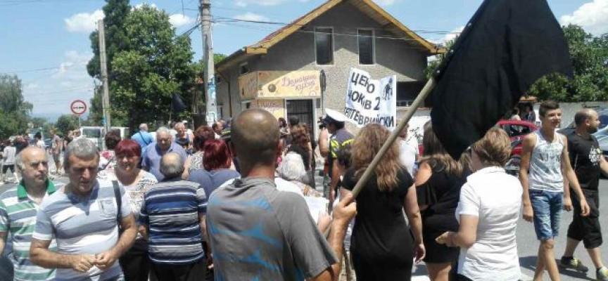 Около 120 души затвориха за повече от час пътя Варвара – Велинград в знак на протест срещу управлението на кмета на община Септември Марин Рачев