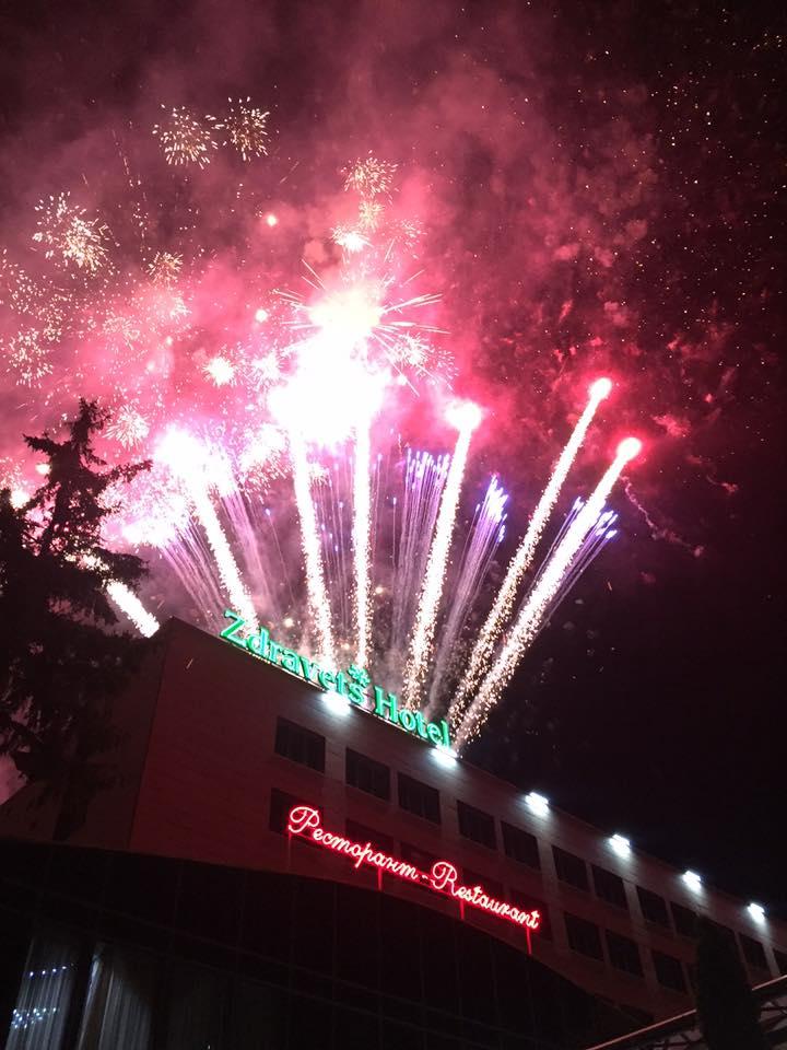Закриване на Велинградски празници на културата