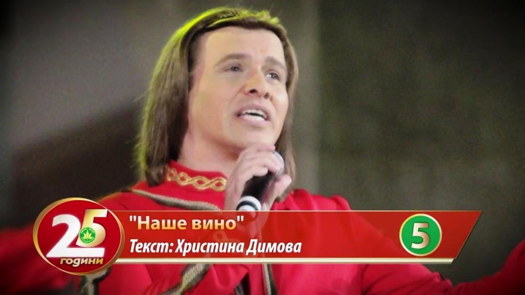 Учителка в Ракитово с отличие от Пирин форк