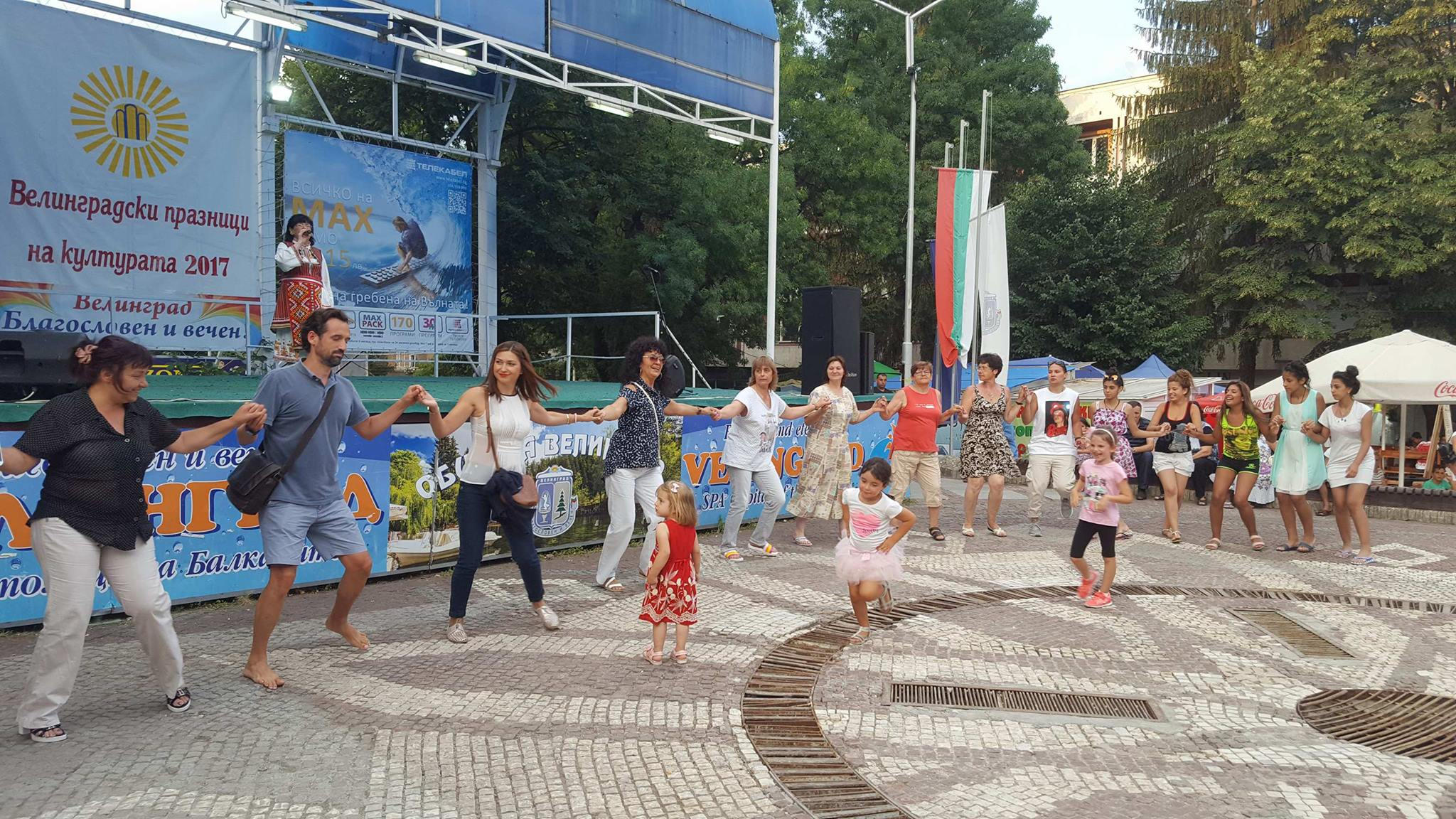 Празничните концертите във Велинград продължават