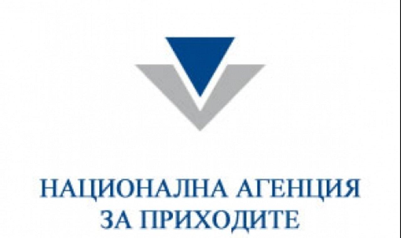 НАП запечата ресторант с басейн във Велинград заради данъчни нарушения