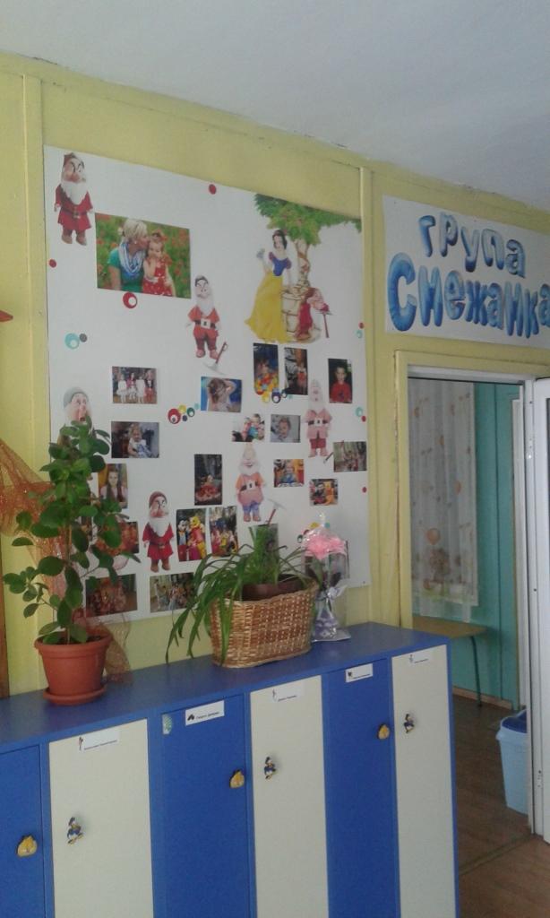 """Детска градина """"Радост""""гр.Велинград благодариха на община Велинград"""
