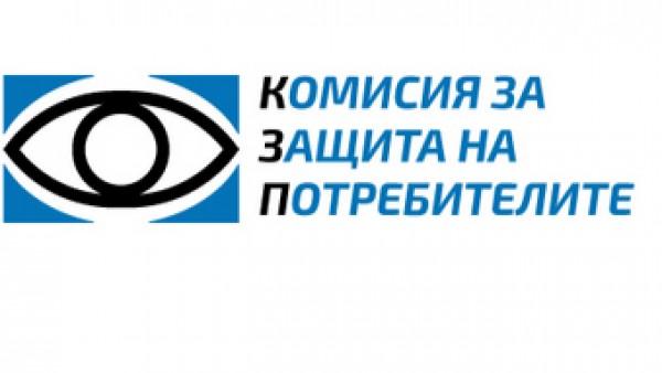 В Туристическия информационен център се проведе приемна на КЗП.