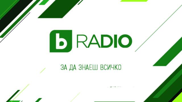 bTV Radio вече и във Велинград
