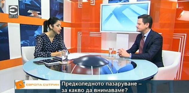 """Важно: Димитър Маргаритов, председател на Комисията за защита на потребителите: """"Уверете се в коректността на онлайн търговеца преди за извършите плащане"""""""