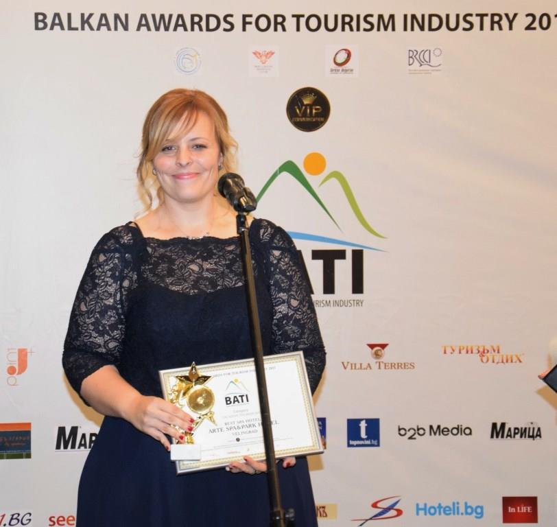 Отличиха най-успешните общини, хотелиери и проекти в Балканския Туризъм