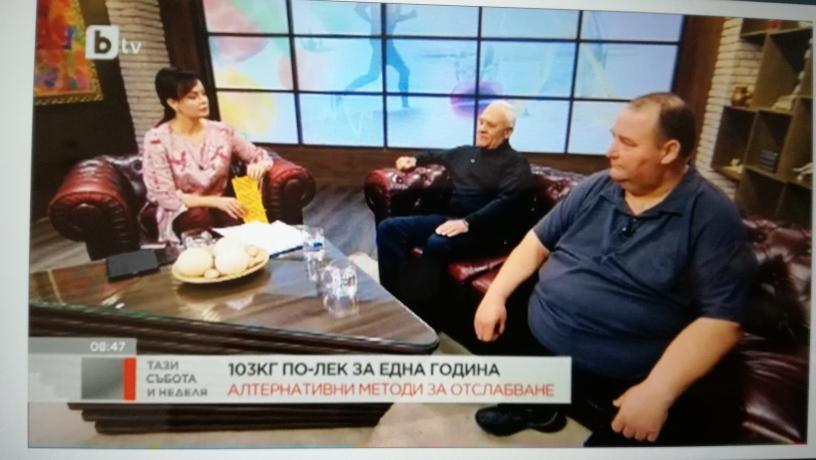 """bTV показа мъж """"олекнал"""" наполовина с български метод за здравословно отслабване"""