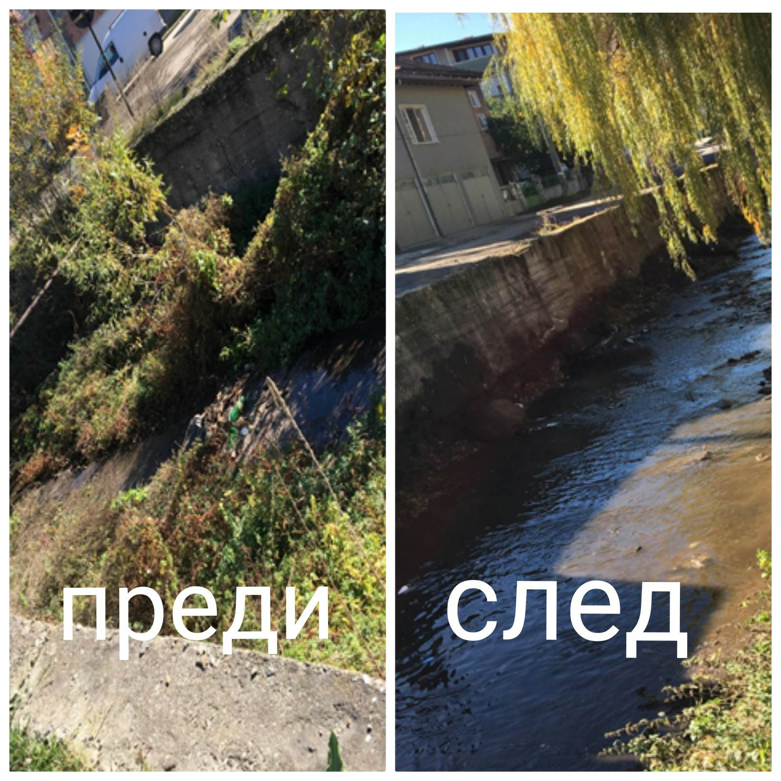 Община Велинград почисти речното корито на река Еленка