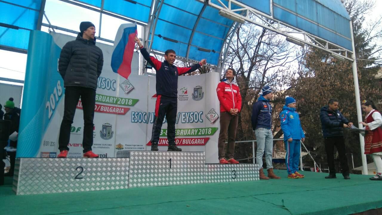 Награждаването на медалистите от Европейското първенство по ски ориентиране и II- та част от Световната купа