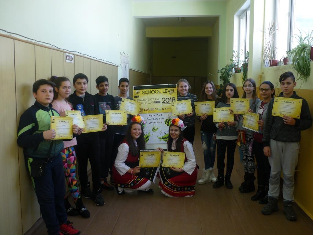 """Oсновно училище """"Христо Ботев"""" участва в състезанието Spelling Bee 2018"""