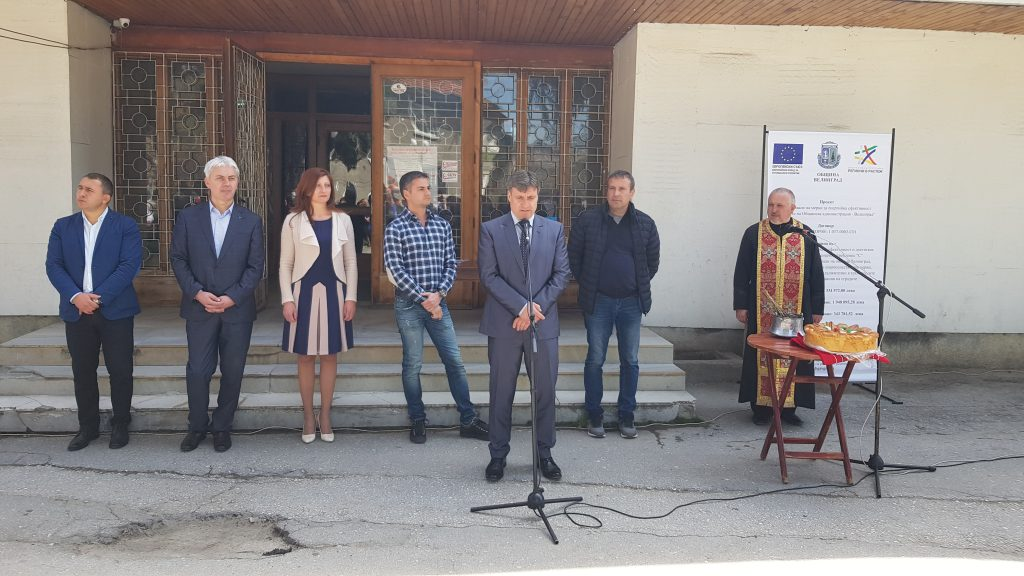 Направиха първа копка за саниране на сградите на Общинска администрация Велинград