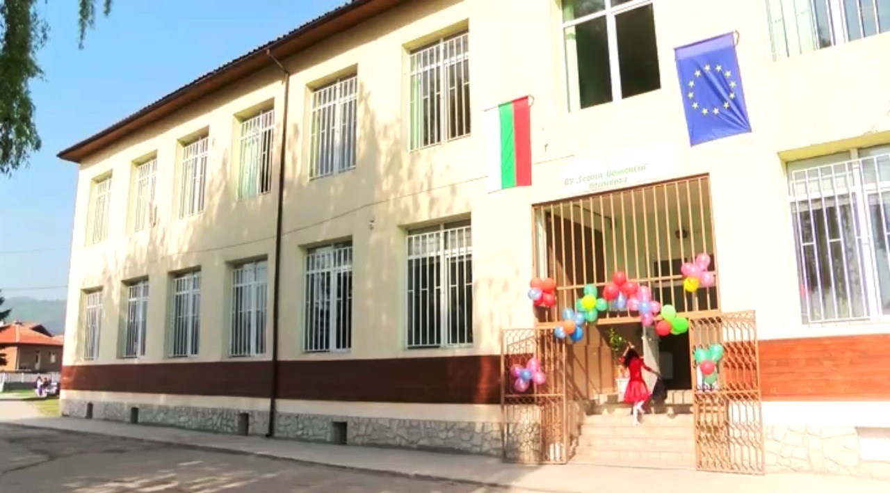 60 години ОУ Георги Бенковски – Велинград