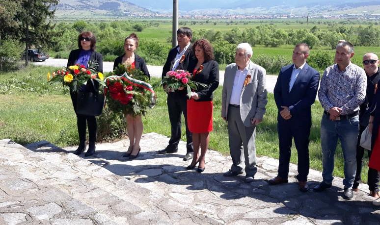 Ракитовци отбелязаха 9 май-Деня на победата и на Европа