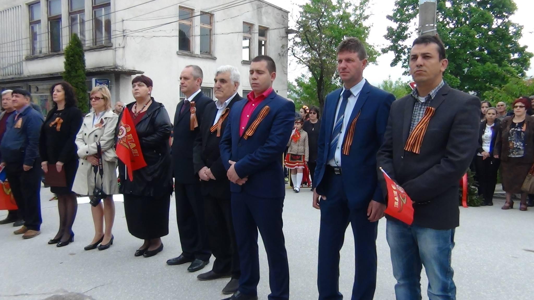 """Общ.Ракитово и ОНЧ """"Будилник-1898""""-Ракитово организират тържествено честване на двойният празник"""