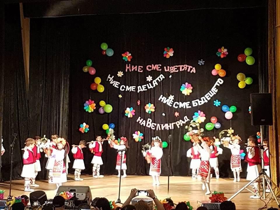 """Музикален спектакъл """"Децата са цветята"""""""