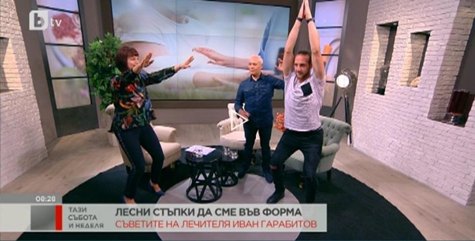 """Голмайсторът Стивън Петков за 7 дни хвърли патерици с методиката """"Гарабитов"""""""