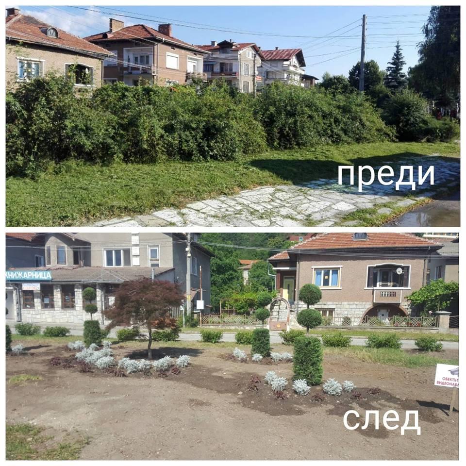 """Община Велинград и """"КМД"""" продължават с преобразяването на парковите и зелени площи във града"""