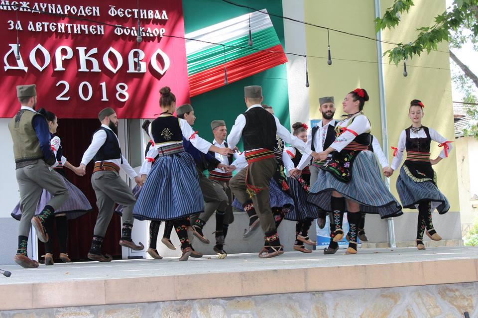 """Гости от 4 контитента посрещна """"Дорково 2018"""""""