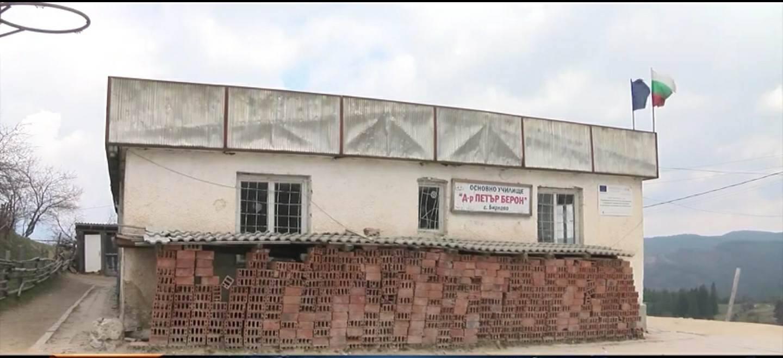 Стартира обществена поръчка за изграждане на училище в с. Биркова