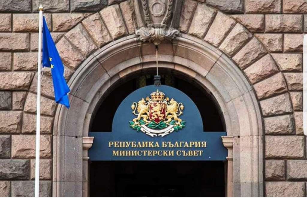Кабинетът ДАВА държавни имоти на Община Велинград, ПРОМЕНЯ и концесионен договор за добив на мрамори край Огняново