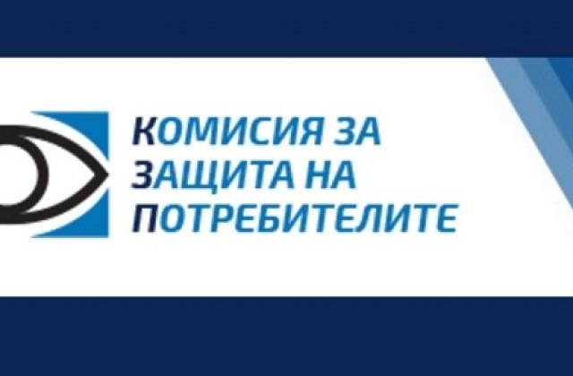 Комисията за защита на потребителите започва изпълнението на проект във връзка с двойния стандарт при храните