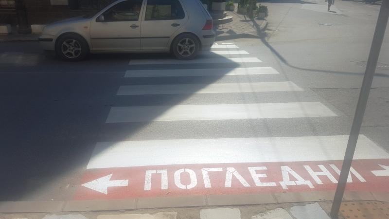 Община Велинград започна полагането на хоризонтална пътна маркировка на общинската пътна мрежа