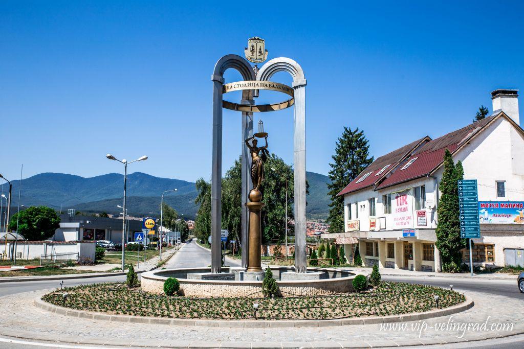 """Официално бе открита статуята символ на Велинград """"Царица Родопа"""""""